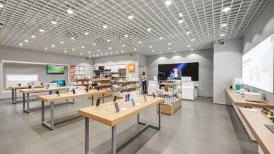 Xiaomi Mi store Arena Zagreb
